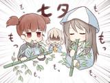 七夕な継続高校rkgk