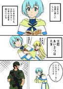 レレイの日本語教科書