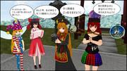 純狐とヘカーティアが博麗神社で願掛け