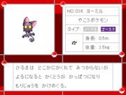 オリポケ図鑑036