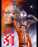 ウルトラマン50周年