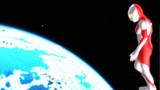 地球を見守る光の巨人~ ULTRAMAN 50th Anniversary~