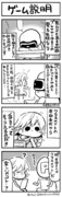 VR本田未央(夏コミ新刊の一部)