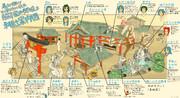 御魂よ神社観光MAP