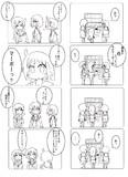 【ゆゆ式マンガ】マーボードーフ