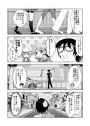 艦ログ 21話
