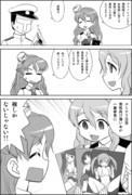 艦これ1P劇場64: ファッション談義