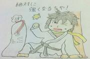 チビまこと(試作)