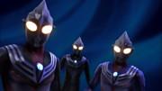 ウルトラマンティガ-闇から光へと-