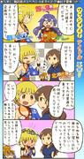 ミリオン四コマ『ワッショイ!アイドル夏祭り』