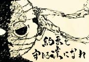 風助(筆ペン)