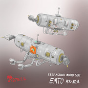 地球連邦軍攻撃型MS「エントー」