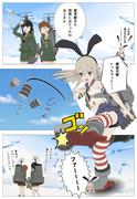 島風、爆雷ヲ投射ス