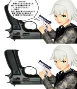 鉄砲自慢 シロちゃん