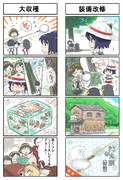たけの子山城3-1