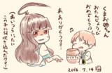 球磨お姉ちゃん誕生日