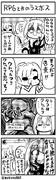 杏奈VSタコ(夏コミ新刊の一部です)