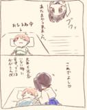 加賀おねいちゃん
