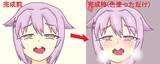 幸子のどや顔はちょっと加工して頬赤くしただけでエロくなることが証明されました。