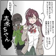 [ちひろ捜しのプロ]一ノ瀬志希
