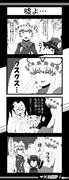 マ×2理沙!39話(リメイク)
