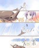 夏の秋津洲チャレンジ
