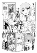 デュエリスト熊野2- 04