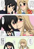 けいおん1P漫画「琴吹紬の野望」