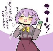 幸子VSツイッター