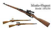 モシン・ナガン M1891/30
