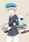 国連平和維持軍に参加するレーベきゅん
