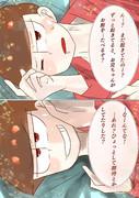 (夢女子さん向け) おそ松兄さんとイチャコラ(^^)v