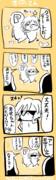 本田さんとデート