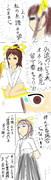 ぺろむちゃん漫画3(奮起)