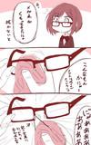 前川さんのメガネあるある