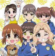 ガルパン幼稚園(ひまわり組)