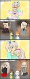 突発的エリアリ漫画その4