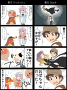 【四コマ】天空の城東方アソパソマソ