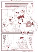 働く鹿島さんとほっぽちゃんの日常5