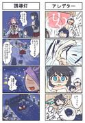 たけの子山城3-2