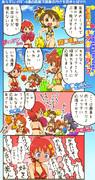 ミリオン四コマ『夏色チアガールライブ』