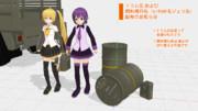 燃料携行缶およびドラム缶 配布のお知らせ