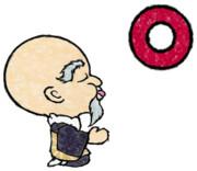 LINEスタンプ(日本) 2匹目の泥鰌を狙う、フトゥシくん,審査に落ちた画像~僧侶