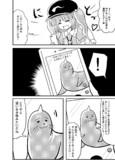 にとり×ポケモンGO漫画