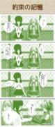 【MMD4コマ】織木野学園へ行こう!第46話