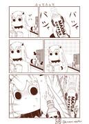 むっぽちゃんの憂鬱86