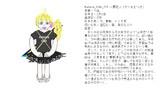 ♱ Katana Kids ♱ キャラクター図鑑#01 「八雲睦月」