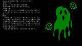 ♱ Katana Kids ♱ 魍魎図鑑#01 「草化け・緑」