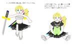 ♱ Katana Kids ♱ キャラクター図鑑#01「八雲睦月」 おまけ