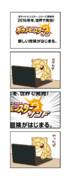 ポケモン新作 1